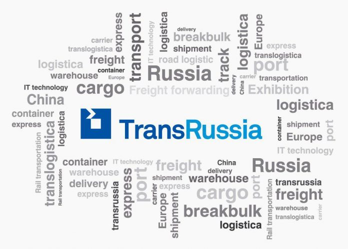 TRANSRUSSIA 2022 – International Exhibition for Transport and Logistics Services and Technologies картинка